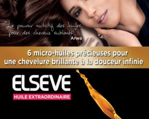 2Poster Loreal extrao