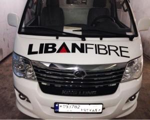 Lib F 1